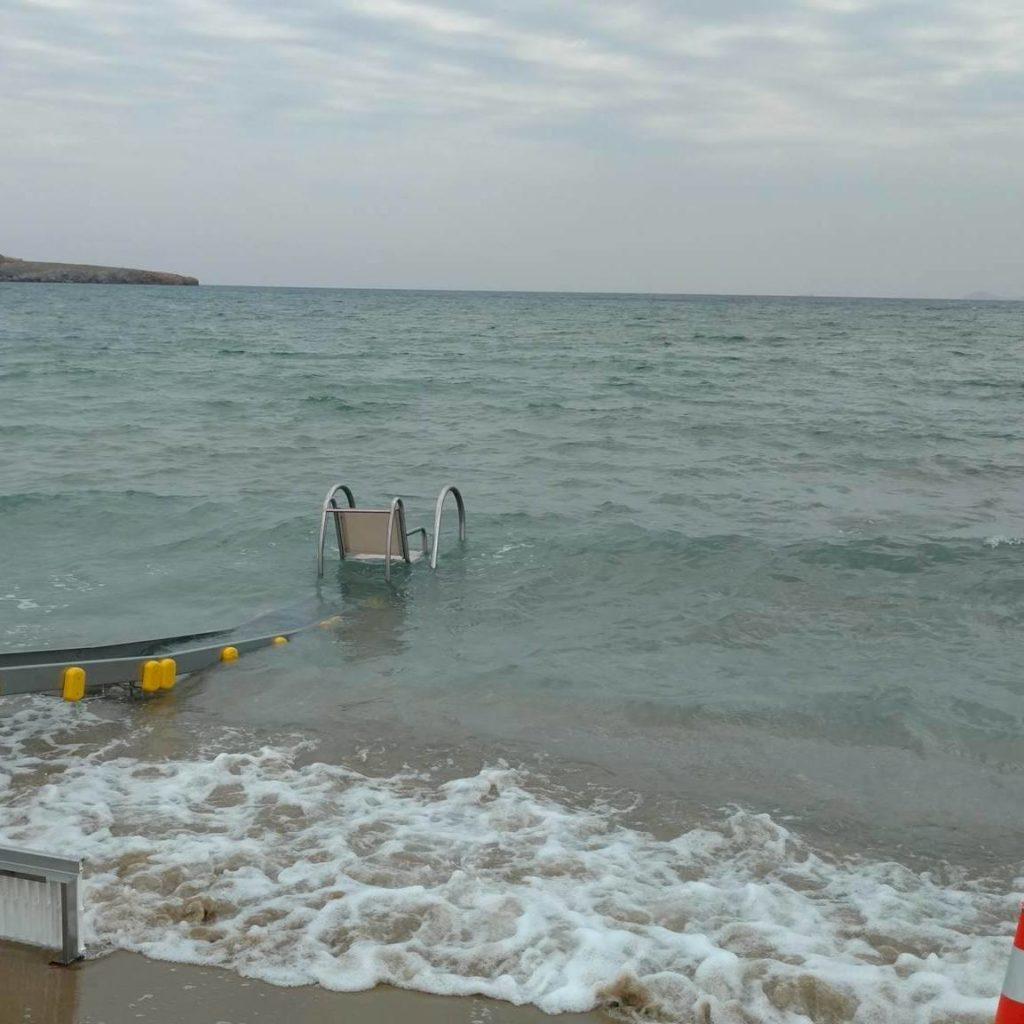 Sea Track F2